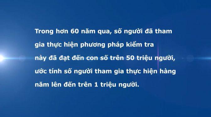 内田クレペリン検査のベトナム語PRムービーが完成しました!