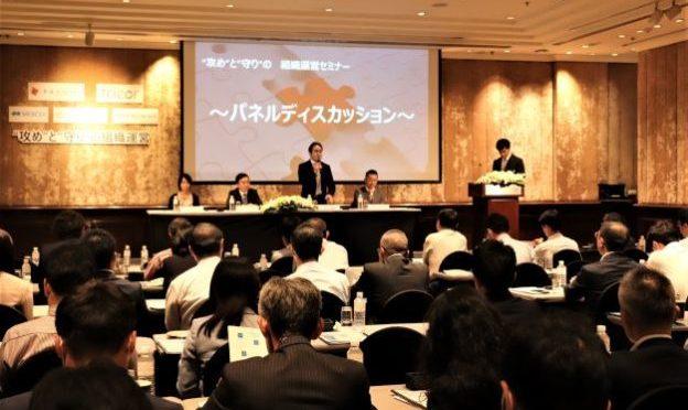 パソナ、トライコー共催セミナーで内田クレペリン検査が紹介されました。
