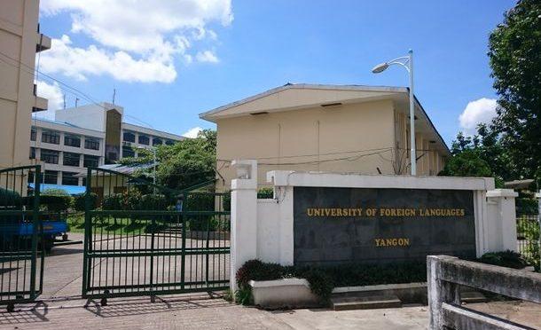 ヤンゴン外国語大学日本語学科最終学年の生徒に向けて、日系企業向けの就職フェア開催され、内田クレペリン検査が活用されました。